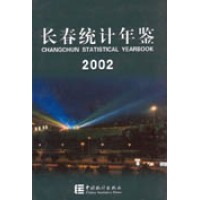Changchun Statistics Yearbook - Current Year or Most Recent Edition.