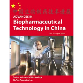 Advances in Biopharmaceutical Technology in China - Current Year or Most Recent Edition.