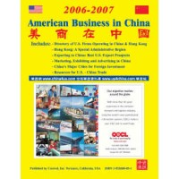American Business in China (Print) - Current Year or Most Recent Edition.