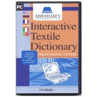 Abraham's Interactive Textile Dictionary